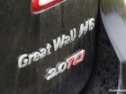 Test-Drive-Great-Wall-H6-Romania-pic-2