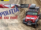 COVER_Jeep Police_RL-1