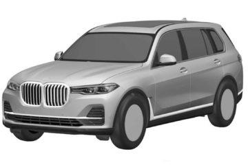BMW X7 imagini patent